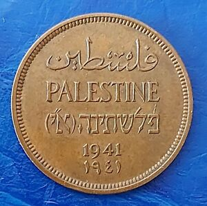 Israel Palestine British Mandate 1 Mil 1941 Bronze Coin XF+