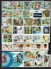 """CAMBODIA / KAMPUCHEA """"small collection - ANIMALS / SPORTS - xfu"""" E934e"""