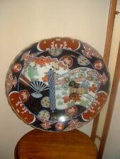 "16"" Marked Japanese Meiji Period Imari Plate Charger Vtg or Antique"