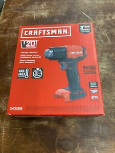NEW - Craftsman CMCE530B V20 Li-Ion 950-Degree Heat Gun (TOOL ONLY)