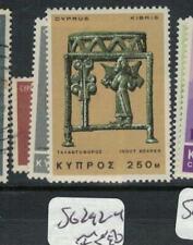 Cyprus SG 292-4 MOG (10ebn)