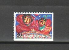 JAPAN 1996 (PREFECTURE ISSUE) NEBUTA FESTIVAL RIGHT BOTTOM BOOKLET PANE 1 STAMP