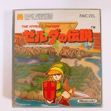 Brand New! The Legend of Zelda 1 Famicom Disk System FC NES DK Japan Game