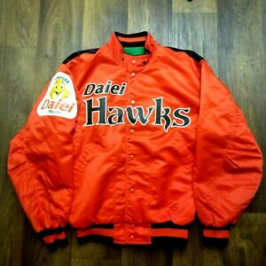 Fukuoka Daiei Softbank Hawks Vintage Varsity Jacket by Rawlings Asics XL