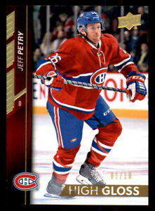 2015-16 Upper Deck High Gloss #355 Jeff Petry Canadiens #1/10 wow (ref 52641)