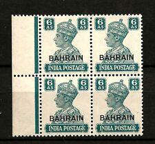 BAHRAIN (Y0-15)1942 SG48 6a TUR-GREEN X 4 BLOCK OF   FINE MNH / UMM SEE SCAN