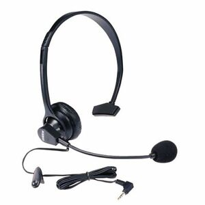 UNIDEN+PANASONIC ORIGINAL GENUINE CORDED HEADSET FOR CORDLESS PHONE 2.5MM JACK