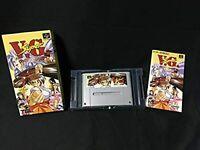 Super Variable Geo V.G. Super Famicom SFC TGL Used Japan Fighting Boxed Tested