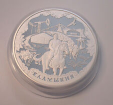 1 kilo moneda de plata silvercoin kalmykia kalmück rusia 100 rublos con certificado