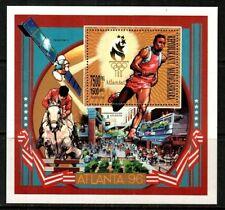 Malagasy Scott 1173Q Mint NH (Catalog Value $27.00)