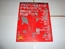Private Studio Design Book Japan 2009 Sugizo Daita Uverworld Haruhata Tube Luna