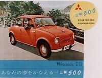 Mitsubishi 500 Pressefoto 1995 1959 21,5x16,5 cm press photo Auto orig Repro Pkw