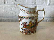 Vintage Royal Crown Derby Porcelain Old Avesbury Pattern Creamer