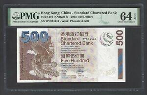 Hong Kong 500 Dollars 1-7-2003 P294 Uncirculated Grade 64