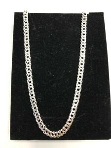 18ct White Gold Double Curb Chain