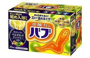 Kao Japan Babu Japanese Onsen Hot Spring Spa Bath Salts 20 Tablets Ginger