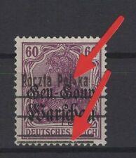 POLAND, POLSKA STAMPS, 1918 Fi. 16 WITH ERROR ** + WARRANTY!