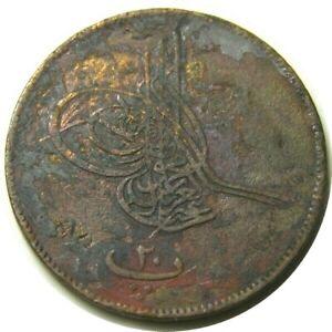 elf Egypt Ottoman 20 Para AD 1868  AH 1277//9