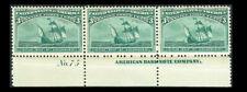 US #232; 3¢ COLUMBIAN IMPRINT & PLATE # STRIP OF 3, VF-OG-MNH, CV $390