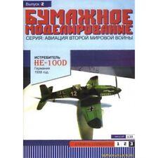 PAPER MODEL KIT MILITARY AVIATION FIGHTER AIRCRAFT HEINKEL HE-100D 1/33 OREL 2