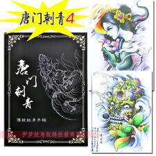 2017 Japanese Style Traditional Tattoo Flash Book KOI Dragon Skull Hannya Gril
