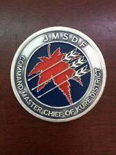 Command Master Chief Of Kure District JMSDF Challenge Coin Japan USA