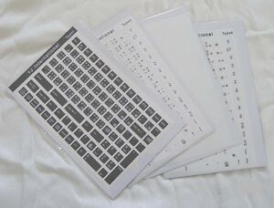 Chinese Keyboard Sticker - Black / White / Transparent 108 keys high quality