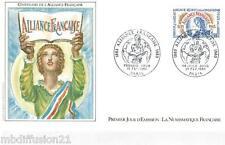 1983**ENVELOPPE**FDC 1°JOUR**100ANS ALLIANCE FRANCAISE**TIMBRE Y/T 2257