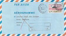 LETTRE AEROGRAMME AIR LETTER PAR AVION OBLITERATION MARSEILLE POUR BAGDAD IRAK