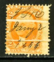 US Stamps # R5c 2c Revenue ERROR Wild Double Pre-Print Error Crease Striking