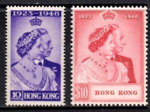 Hong Kong - 1948 Silver Wedding set to $10, Mint Hinged (GA9)