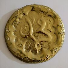 Vintage Handmade Arabic Islamic Mohammed Name Sculpture Brass Wall Hanging Plate
