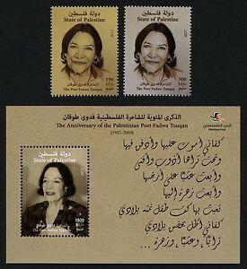 Palästina Palestine 2017 Fadwa Touqan Dichterin Literatur 385-386 Block 62 MNH