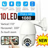 1080P HD IP CCTV Camera Waterproof Outdoor Wireless WiFi PTZ Security IR Cam NVR