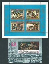 Yemen - UNESCO Monuments & Apollo 11 Miniature Sheets - Used
