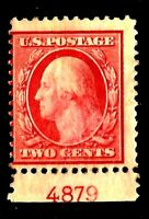US #332 ~ MNH ~ Plate Number Single [PNS]....HSS-1
