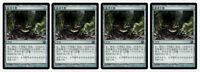 4 Chinese Throne of Geth (Playset) Scars of Mirrodin Magic the Gathering MTG