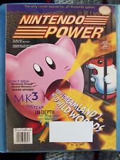 NINTENDO POWER MAGAZINE #72 KIRBY'S DREAMLAND 2, NO POSTER ACCEPTABLE
