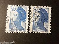 FRANCE 1982, VARIETE COULEURS timbre 2221, LIBERTE, oblitérés, VF cancel STAMP