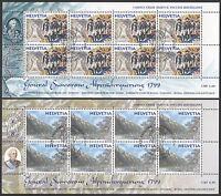 """Svizzera 1999 -  Minifogli """"Esercito Russo"""" - annullo FDC-Unificato n.1627/1628"""