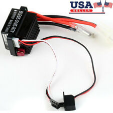 Waterproof 320A Brushed Electronic Speed Controller ESC For RC RTR Car Boat Ship