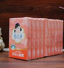 10 Boxes China Famous Cream -Yu Mei Jing For Children's Eczema, Skin Moisten 30g