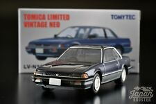[TOMICA LIMITED VINTAGE NEO LV-N145d 1/64] HONDA PRELUDE XX 1984 (Blue/Gray)
