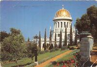 BG9433  haifa mt carmel the baha i shrine israel