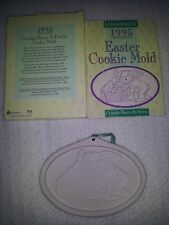 """Longaberger Pottery 1995 Easter Cookie Mold """"Grandpa Bunny & Herbie"""" New In Box"""