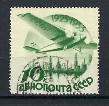 RUSSIA 1934 AIR 10th Anniv. Soviet Aviation: 10k. No wmk p14 SG644b USED CV £10