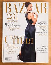 Natalie Portman HARPER'S BAZAAR Russia #11 2007 Giorgio Armani Cate Blanchett