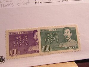 PRC China  #122 123 * MH reprints, postage stamps, + 102 card