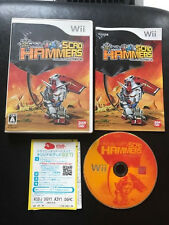 SD GUNDAM SCAD HAMMERS, WII JAP, complet, comme neuf