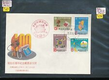 540524 / Taiwan Beleg FDC TELEFON